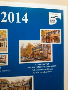 2014 Cottage and Town Awards